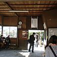 大井川鉄道12