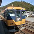 大井川鉄道14