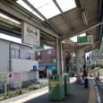 4/30 稲村ガ崎駅