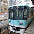 8/31 No.03京津線