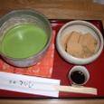 10/21 「祇園小石」のわらび餅